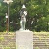 赤塚公園彫刻