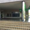 上尾市文化センター