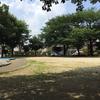 遊水池がある公園