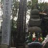 萬福寺 梶原景時の墓