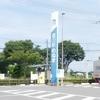道の駅めぬま(^_^)
