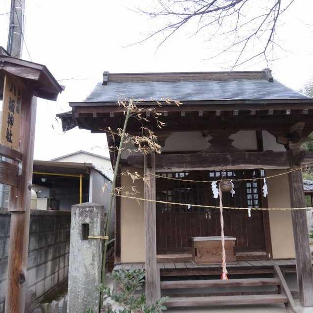 矢原の八坂神社