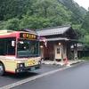 清東橋バス停