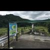東荒川ダム公園