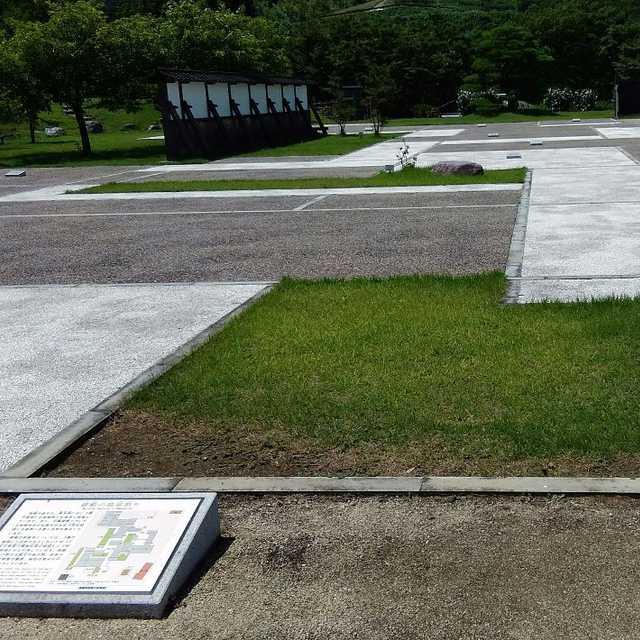 名勝 楽山園
