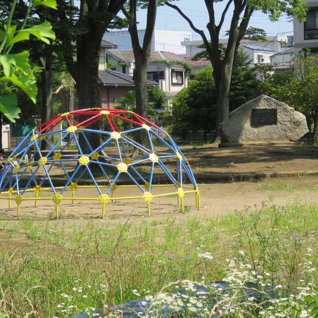 中町公園(中町児童公