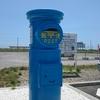 青い丸型ポスト
