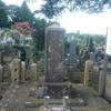 格さんのお墓
