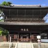 泉岳寺 山門