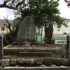 馬場美濃守信房の墓