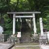 村社 西分神社