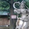 円福寺に霊版と月待板