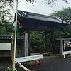 円福寺・十二所神社