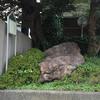 佐竹屋敷と渡辺町