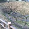大井戸公園