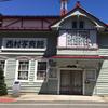 旧西村写真館