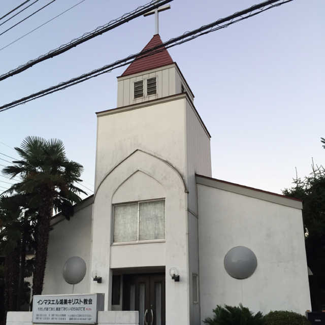 鴻巣キリスト教会