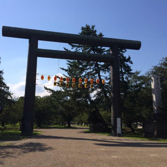 青森縣護国神社