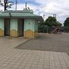 稲城の公園