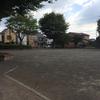 加美平東公園