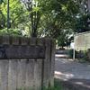 白糸台第3公園