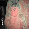 田中の石造仁王像