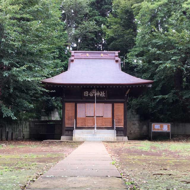 日吉神社(横浜市旭区