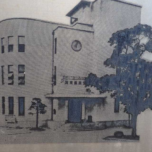 荒川区役所旧庁舎