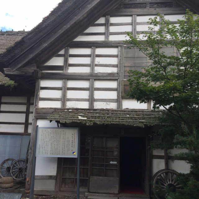 旧佐々木家住宅