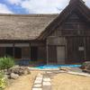 旧馬場家住宅