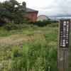英世が通った小学校跡