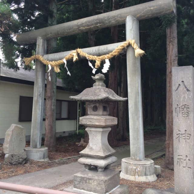 三城潟八幡神社