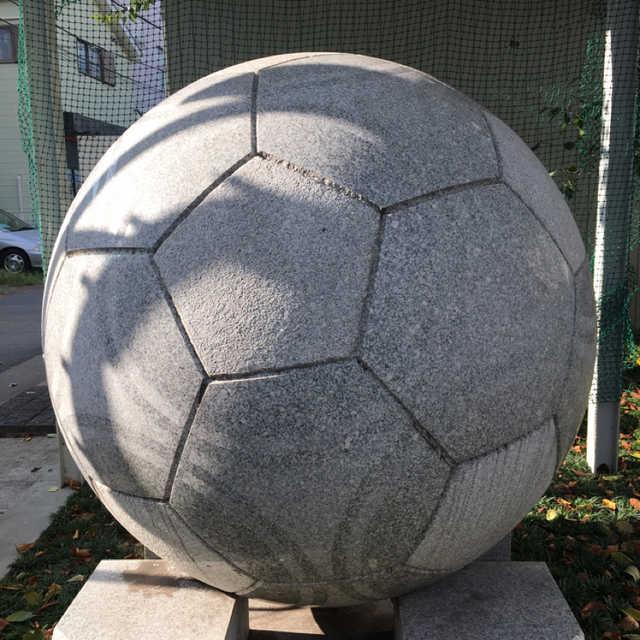 巨大ボールとゴールがある風景