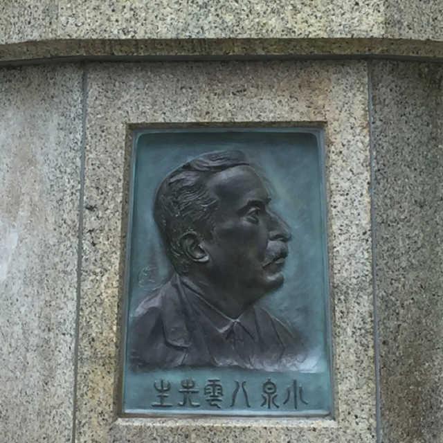 小泉八雲先生