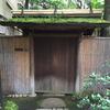 江戸千家の茶室