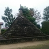 ピラミッド?