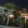 首途(かどで)八幡宮