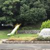 長い滑り台がある原新田公園