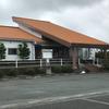 磐田市の有床診療所富