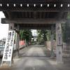 臨済宗慈恩寺