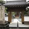 日蓮宗玄妙寺