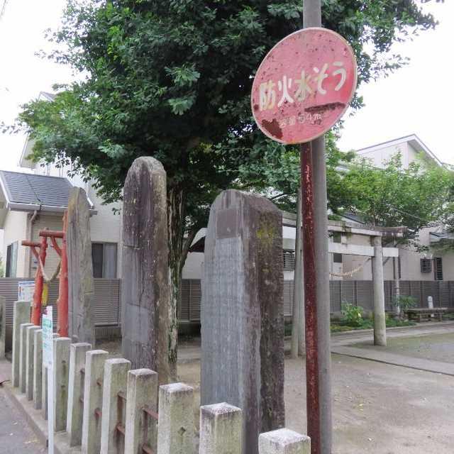 田中稲荷愛宕神社境内