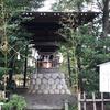 霊犬神社の例祭日は4