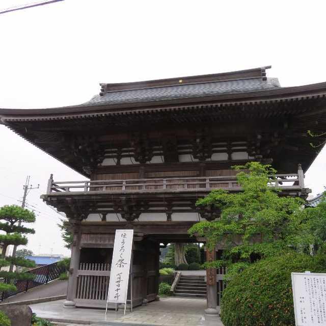 星宮寺(しょうぐうじ