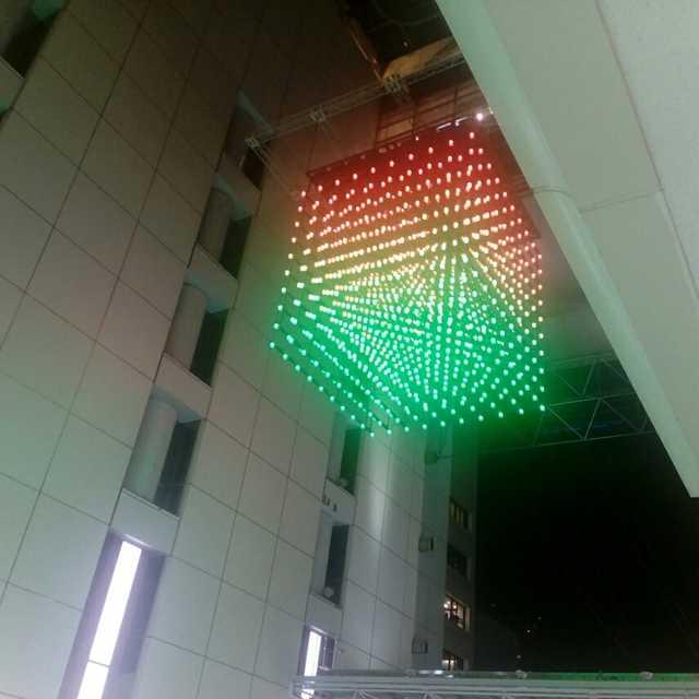 ルフロンの光