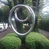 運動一環~緑と彫刻の道~