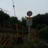 都道155号(尾根幹線道路側)
