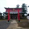 社日稲荷神社