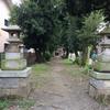 青渭神社の稲城かるた