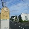 月京バス停